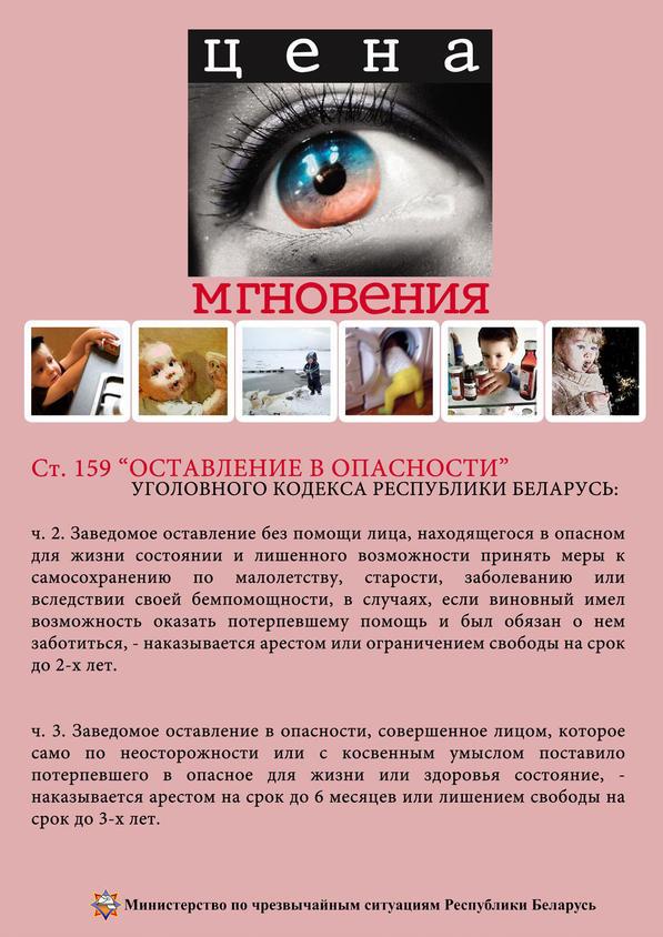 c13a1c_e4a9b82b4f014e3fa41ae20e957ff8be_mv2.jpg